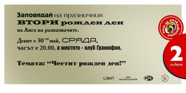 ligata2.jpg