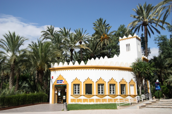 elche-tourist_center.jpg