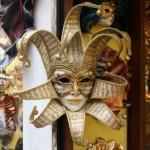 Карнавална маска