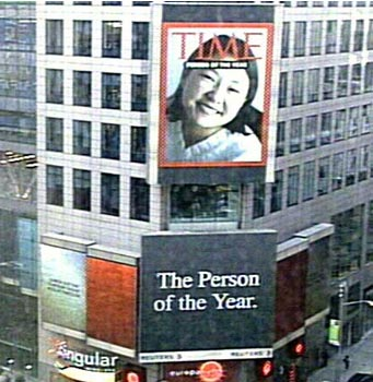 Time Magazine Billboard
