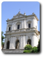 Сан Грегорио